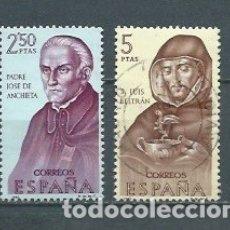 Selos: ESPAÑA,1965,FORJADORES,EDIFIL 1683 Y 1685,USADOS. Lote 177033428