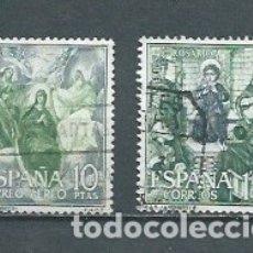 Selos: ESPAÑA,1962,MISTERIOS DEL SANTÍSIMO ROSARIO,EDIFIL,1467 Y 1477,USADOS. Lote 177184390