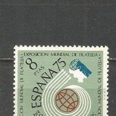 Sellos: ESPAÑA EDIFIL NUM. 2176 ** NUEVO SIN FIJASELLOS. Lote 237174870