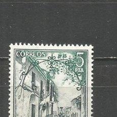 Sellos: ESPAÑA EDIFIL NUM. 2270 ** NUEVO SIN FIJASELLOS. Lote 194262768