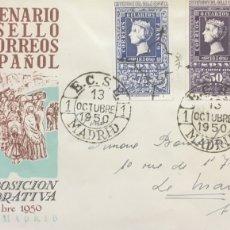 Sellos: CARTA CENTENARIO DEL SELLO AÑO 1950. Lote 177555089