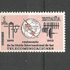 Sellos: ESPAÑA UNION INT. DE LAS TELECOMUNICACIONES EDIFIL NUM. 1670 ** SERIE COMPLETA SIN FIJASELLOS. Lote 194262572