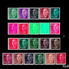 Sellos: ESPAÑA - 1955-56 - EDIFIL 1143/1163 - SERIE COMPLETA - MNH** - NUEVOS - GENERAL FRANCO.. Lote 177711308