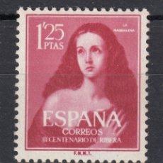 Sellos: 1954 EDIFIL 1129** NUEVO SIN CHARNELA. CENTENARIO RIBERA. Lote 177766172