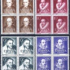 Sellos: EDIFIL 1071-1074 LITERATOS 1950-1953 (SERIE COMPLETA) (VARIEDAD...EL 1073 ES DE CARA BLANCA). MNH **. Lote 177989197