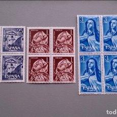 Sellos: ESPAÑA - 1962 - EDIFIL 1428/1430 - SERIE COMPLETA - BLOQUE DE 4 - MNH** - NUEVOS.. Lote 178130219