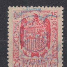 Sellos: 1955 SELLO ESPECIAL PARA FACTURAS Y RECIBOS 25 CTS. Lote 178163722