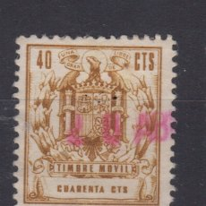 Sellos: 1960 SELLO TIMBRE FISCAL MOVIL 40 CTS. Lote 178164063