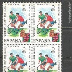 Sellos: ESPAÑA COPA MUNDIAL DE HOCKEY EDIFIL NUM. 2058 ** SERIE COMPLETA SIN FIJASELLOS EN BLOQUE DE 4. Lote 243909930