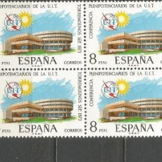 Sellos: ESPAÑA CONFERENCIA U.I.T. EDIFIL NUM. 2145 ** SERIE COMPLETA SIN FIJASELLOS EN BLOQUE DE 4. Lote 237458005