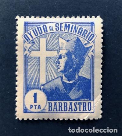 VIÑETA / AYUDA AL SEMINARIO - BARBASTRO ( 1 PTA. ) DISEÑO ZUERAS / HUESCA /AÑOS 50 (Sellos - España - II Centenario De 1.950 a 1.975 - Nuevos)