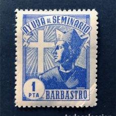 Sellos: VIÑETA / AYUDA AL SEMINARIO - BARBASTRO ( 1 PTA. ) DISEÑO ZUERAS / HUESCA /AÑOS 50. Lote 178281825
