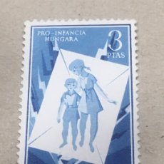 Sellos: LOTE 3 SELLOS EDIFIL 1184 - 1199 - 1205 NUEVOS SIN FIJASELLOS, VALOR CATÁLOGO 33€. Lote 178313251