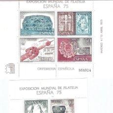 Sellos: EDIFIL 2252-2253 EXPOSICIÓN MUNDIAL DE FILATELIA ESPAÑA 1975. ORFEBRERÍA ESPAÑOLA. MNH **. Lote 178443195