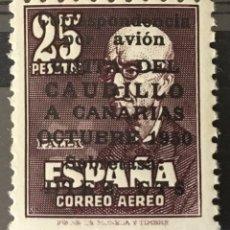 Sellos: 1950-ESPAÑA EDIFIL 1083 MNH** VISITA CAUDILLO A CANARIAS SIN NÚMERO CERTIFICADO CEM. Lote 175775778