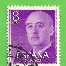 Sellos: EDIFIL 1162. GENERAL FRANCO. (1955-56).. Lote 178683773