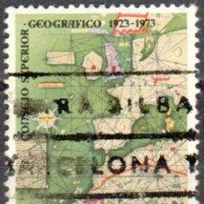 Sellos: ESPAÑA - UN SELLO - EDIFIL:#2172 - **L ANIVERSARIO CONSEJO SUPERIOR GEOGRAFICO** - AÑO 1974 -USADO. Lote 178794237