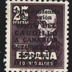 Sellos: ESPAÑA, 1951 EDIFIL Nº 1090 /*/, VISITA DE CAUDILLO A CANARIAS. BIEN CENTRADO. . Lote 178822448