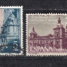 Sellos: 1961 EDIFIL 1388/93 USADOS. CAPITALIDAD DE MADRID. Lote 179088480
