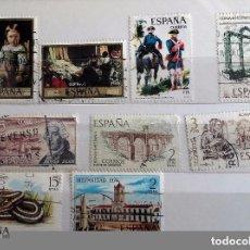 Sellos: ESPAÑA, 1974, 9 SELLOS USADOS DIFERENTES. Lote 179216787