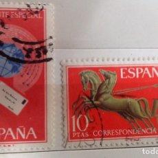 Sellos: ESPAÑA 1971, 11 SELLOS USADOS. Lote 179235531