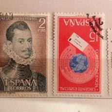 Sellos: ESPAÑA 1971, 4 SELLOS USADOS DIFERENTES. Lote 179235602