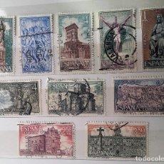 Sellos: ESPAÑA 1971, SERIE INCOMPLETA, AÑO SANTO COMPOSTELANO, 10 SELLOS USADOS. Lote 179236081
