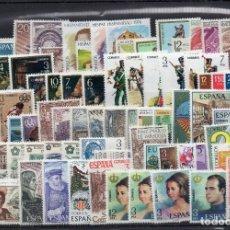 Sellos: ESPAÑA AÑO COMPLETO 1976 IG-517. Lote 179254482