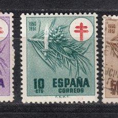 Sellos: 1950 EDIFIL 1084* 2 NUEVOS CON CHARNELA Y 1 USADO. PRO TUBERCULOSOS. Lote 180211487