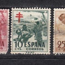 Sellos: 1951 EDIFIL 1103/05 USADOS. PRO TUBERCULOSOS. 1 NUEVO CON CHARNELA. Lote 180211616
