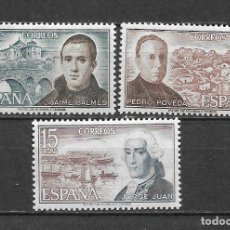 Selos: ESPAÑA 1974 EDIFIL 2180/2182 ** - 6/37. Lote 180216111