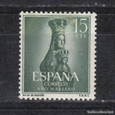 Sellos: 1954 EDIFIL 1133* NUEVO CON CHARNELA. AÑO MARIANDO. Lote 180224685