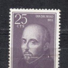 Sellos: 1955 EDIFIL 1166* NUEVO CON CHARNELA. IGNACIO DE LOYOLA. Lote 180226345