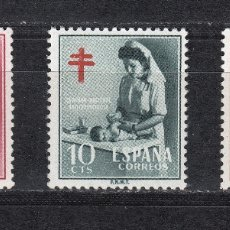 Sellos: 1953 EDIFIL 1121/23** NUEVOS SIN CHARNELA. PRO TUBERCULOSOS. Lote 180227087