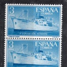 Sellos: 1956 EDIFIL 1191** NUEVO SIN CHARNELA. EXPO FLOTANTE. PAREJA. Lote 180234203