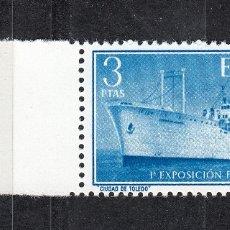 Sellos: 1956 EDIFIL 1191** NUEVO SIN CHARNELA. EXPO FLOTANTE. BORDE DE HOJA. Lote 246589095