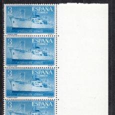 Sellos: 1956 EDIFIL 1191** NUEVOS SIN CHARNELA. EXPO FLOTANTE. 6 SELLOS CON BORDE DE HOJA. Lote 180234441