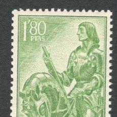 Sellos: 1958 EDIFIL 1209** NUEVO SIN CHARNELA. GRAN CAPITAN. Lote 180236477