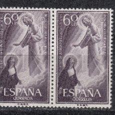 Sellos: 1957 EDIFIL 1206/08** NUEVOS SIN CHARNELA. PAREJA. CORAZON DE JESUS. Lote 180237275