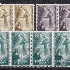 Sellos: 1957 EDIFIL 1206/08** NUEVOS SIN CHARNELA. FILA DE CUATRO. CORAZON DE JESUS. Lote 180237305
