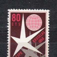 Sellos: 1958 EDIFIL 1220** NUEVO SIN CHARNELA. EXPOSICIÓN DE BRUSELAS. Lote 180239573