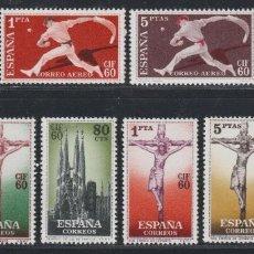 Sellos: 1960 EDIFIL 1280/89** NUEVOS SIN CHARNELA. CIF. Lote 180243991