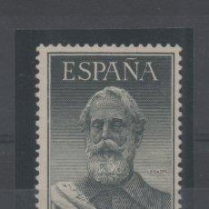 Sellos: ESPAÑA=EDIFIL Nº 1124_LEGAZPI NUEVO SIN FIJASELLOS_CATALOGO 250 EUROS_ VER 2 FOTOS. Lote 180248546