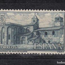 Sellos: 1964 EDIFIL 1565** NUEVO SIN CHARNELA. LUJO. MONASTERIO SANTA MARIA DE LA HUERTA. Lote 180257445