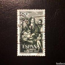 Sellos: ESPAÑA. EDIFIL 1184 SERIE COMPLETA USADA. NAVIDAD. PINTURAS. EL GRECO. SAGRADA FAMILIA. 1955.. Lote 180290591