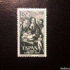 Sellos: ESPAÑA EDIFIL 1184 SERIE COMPLETA NUEVA CON CHARNELA NAVIDAD PINTURAS EL GRECO. SAGRADA FAMILIA 1955. Lote 180290608