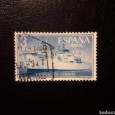 Sellos: ESPAÑA. EDIFIL 1191 SERIE COMPLETA USADA. EXPOSICIÓN FLOTANTE CIUDAD DE TOLEDO BARCOS. 1956.. Lote 180290721
