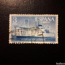 Sellos: ESPAÑA. EDIFIL 1191 SERIE COMPLETA USADA. EXPOSICIÓN FLOTANTE CIUDAD DE TOLEDO BARCOS. 1956.. Lote 180290728