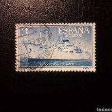 Sellos: ESPAÑA. EDIFIL 1191 SERIE COMPLETA USADA. EXPOSICIÓN FLOTANTE CIUDAD DE TOLEDO BARCOS. 1956.. Lote 180290732