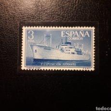 Sellos: ESPAÑA. EDIFIL 1191 SERIE COMPLETA NUEVA SIN CHARNELA. EXPOSICIÓN FLOTANTE. BARCOS. 1956.. Lote 180290736